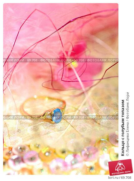 Кольцо с голубым топазом, фото № 69708, снято 7 августа 2007 г. (c) Лифанцева Елена / Фотобанк Лори