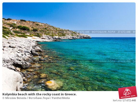 Купить «Kolymbia beach with the rocky coast in Greece.», фото № 27672448, снято 14 декабря 2018 г. (c) PantherMedia / Фотобанк Лори