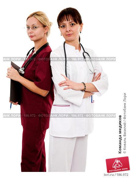Купить «Команда медиков», фото № 186972, снято 18 января 2008 г. (c) Коваль Василий / Фотобанк Лори