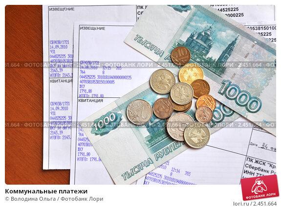 Купить «Коммунальные платежи», эксклюзивное фото № 2451664, снято 2 марта 2018 г. (c) Володина Ольга / Фотобанк Лори