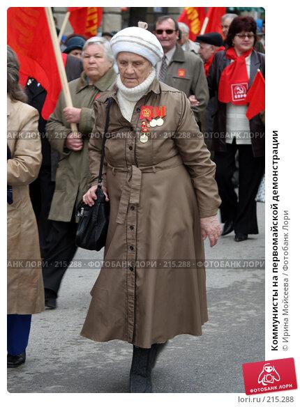 Коммунисты на первомайской демонстрации, эксклюзивное фото № 215288, снято 1 мая 2005 г. (c) Ирина Мойсеева / Фотобанк Лори