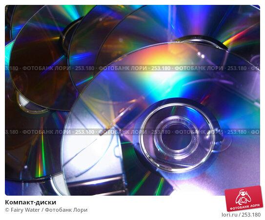 Компакт-диски, фото № 253180, снято 15 марта 2005 г. (c) Fairy Water / Фотобанк Лори