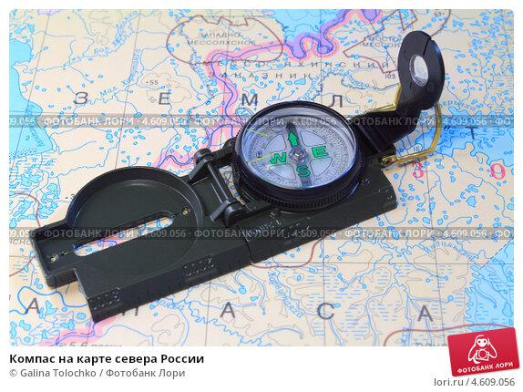 состав карта россии с компасом лишено этого изъяна: