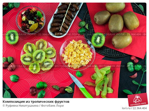 Композиция из тропических фруктов. Стоковое фото, фотограф Руфияна Никитушкина / Фотобанк Лори
