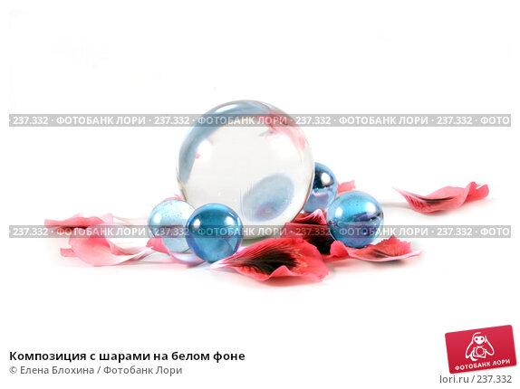 Композиция с шарами на белом фоне, фото № 237332, снято 30 марта 2008 г. (c) Елена Блохина / Фотобанк Лори