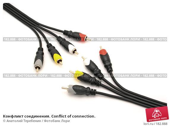 Конфликт соединения. Conflict of connection., фото № 182888, снято 12 января 2008 г. (c) Анатолий Теребенин / Фотобанк Лори