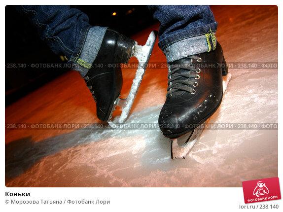 Купить «Коньки», фото № 238140, снято 24 января 2006 г. (c) Морозова Татьяна / Фотобанк Лори