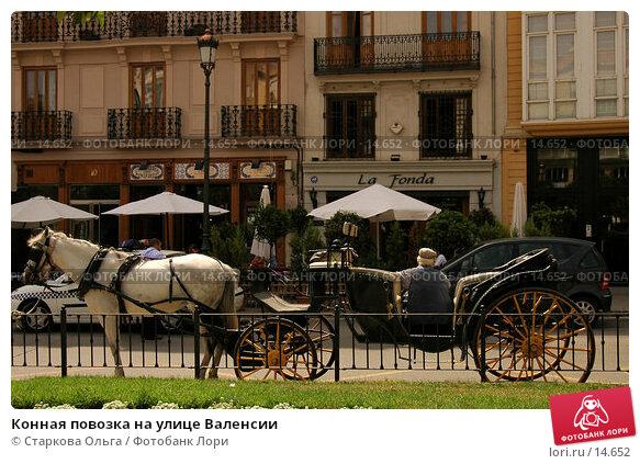Конная повозка на улице Валенсии, фото № 14652, снято 20 июня 2006 г. (c) Старкова Ольга / Фотобанк Лори