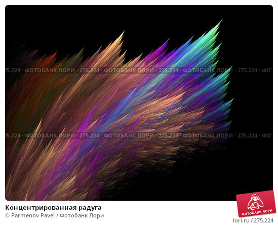 Концентрированная радуга, иллюстрация № 275224 (c) Parmenov Pavel / Фотобанк Лори
