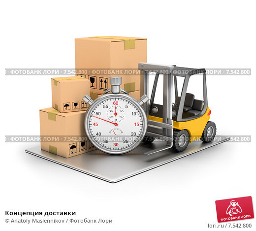 Купить «Концепция доставки», иллюстрация № 7542800 (c) Anatoly Maslennikov / Фотобанк Лори