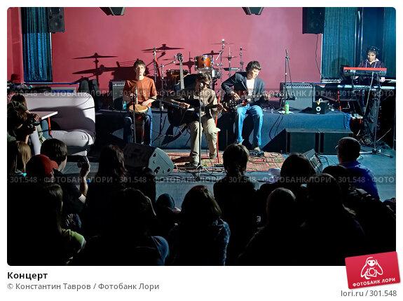 Концерт, фото № 301548, снято 15 мая 2008 г. (c) Константин Тавров / Фотобанк Лори