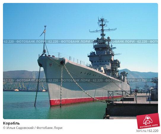 Корабль, фото № 62220, снято 12 июля 2006 г. (c) Илья Садовский / Фотобанк Лори