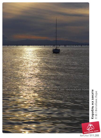 Корабль на закате, фото № 311288, снято 24 октября 2016 г. (c) Михаил / Фотобанк Лори