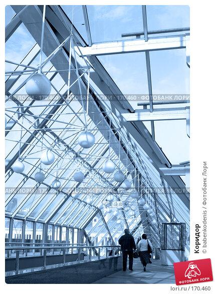 Купить «Коридор», фото № 170460, снято 13 сентября 2007 г. (c) Бабенко Денис Юрьевич / Фотобанк Лори