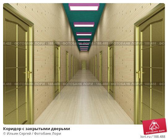 Коридор с закрытыми дверьми, иллюстрация № 188488 (c) Ильин Сергей / Фотобанк Лори