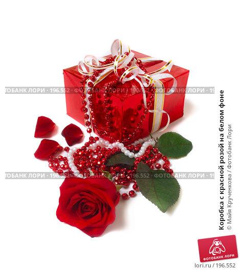 Коробка с красной розой на белом фоне, фото № 196552, снято 7 января 2008 г. (c) Майя Крученкова / Фотобанк Лори
