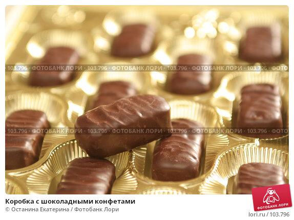 Коробка с шоколадными конфетами, фото № 103796, снято 23 октября 2016 г. (c) Останина Екатерина / Фотобанк Лори