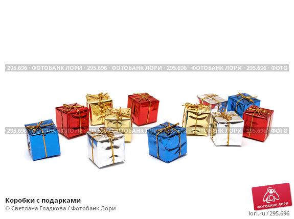 Коробки с подарками, фото № 295696, снято 9 апреля 2008 г. (c) Cветлана Гладкова / Фотобанк Лори