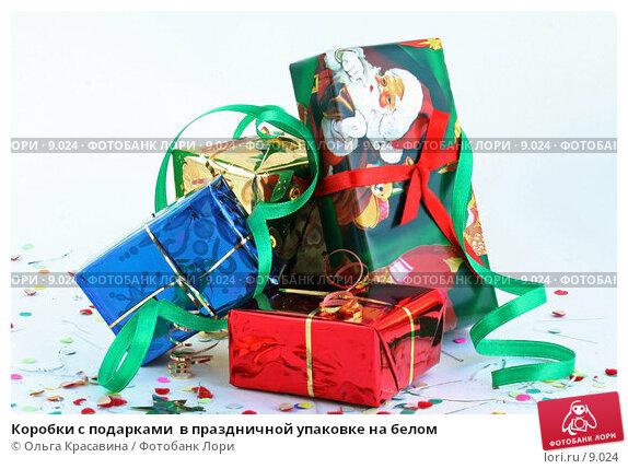 Коробки с подарками  в праздничной упаковке на белом, фото № 9024, снято 11 сентября 2006 г. (c) Ольга Красавина / Фотобанк Лори