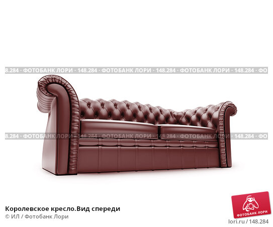 Королевское кресло.Вид спереди, иллюстрация № 148284 (c) ИЛ / Фотобанк Лори