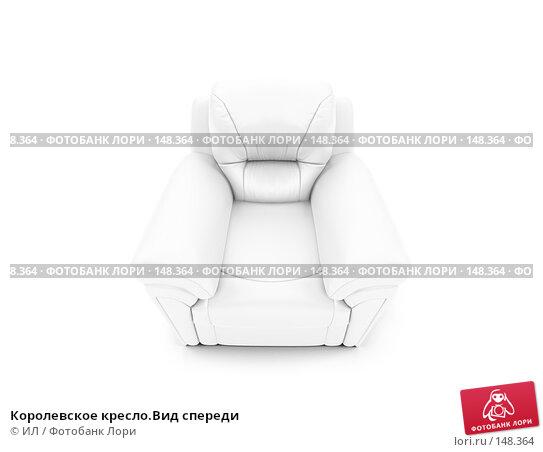 Королевское кресло.Вид спереди, иллюстрация № 148364 (c) ИЛ / Фотобанк Лори