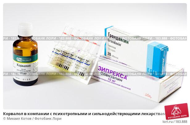 Корвалол в компании с психотропными и сильнодействующими лекарствами, фото № 183888, снято 23 января 2008 г. (c) Михаил Котов / Фотобанк Лори