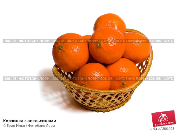 Корзинка с апельсинами, фото № 206108, снято 21 февраля 2008 г. (c) Ерин Илья / Фотобанк Лори