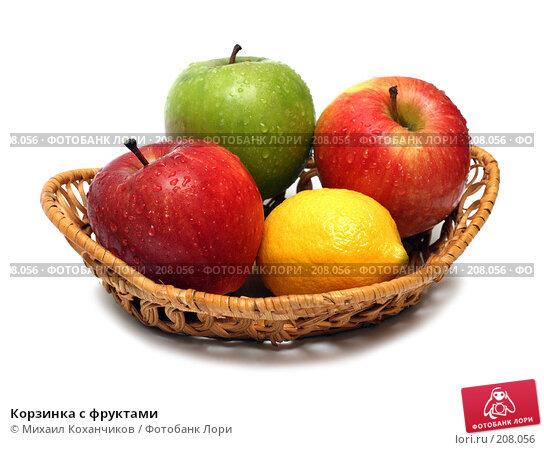 Корзинка с фруктами, фото № 208056, снято 11 февраля 2008 г. (c) Михаил Коханчиков / Фотобанк Лори