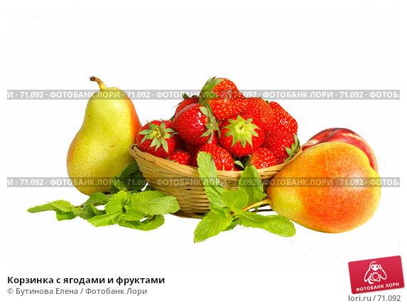 Корзинка с ягодами и фруктами, фото № 71092, снято 9 августа 2007 г. (c) Бутинова Елена / Фотобанк Лори
