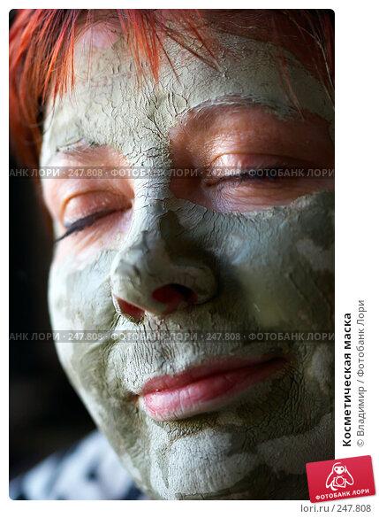 Косметическая маска, фото № 247808, снято 30 марта 2008 г. (c) Владимир / Фотобанк Лори