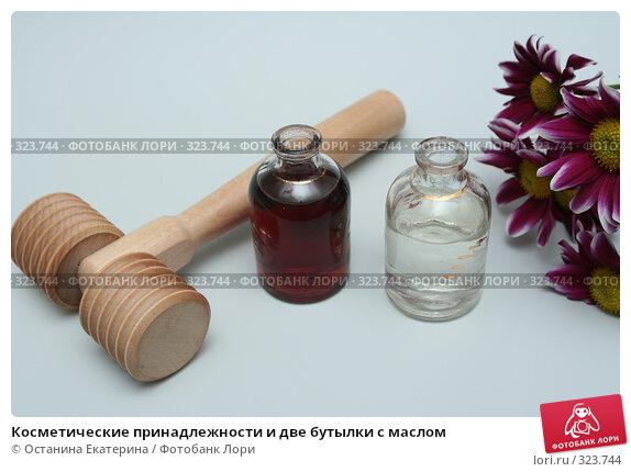 Косметические принадлежности и две бутылки с маслом, фото № 323744, снято 23 апреля 2008 г. (c) Останина Екатерина / Фотобанк Лори