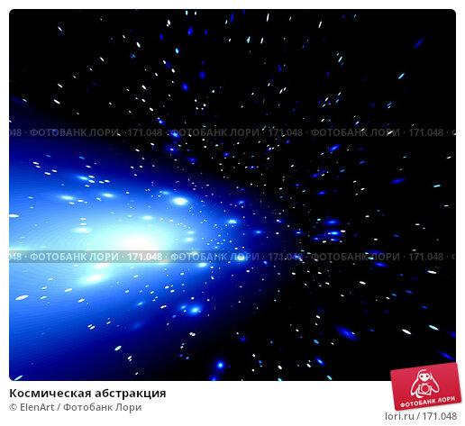 Космическая абстракция, иллюстрация № 171048 (c) ElenArt / Фотобанк Лори