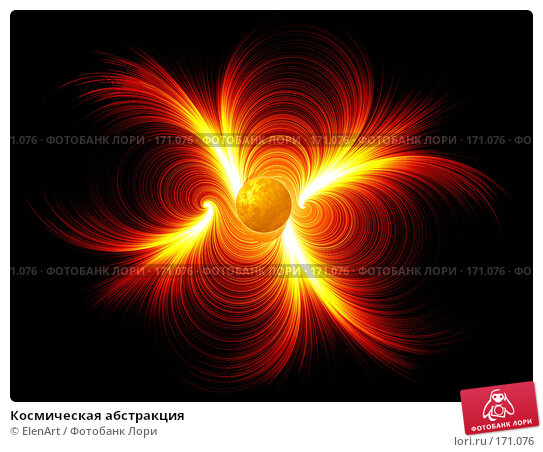 Купить «Космическая абстракция», иллюстрация № 171076 (c) ElenArt / Фотобанк Лори