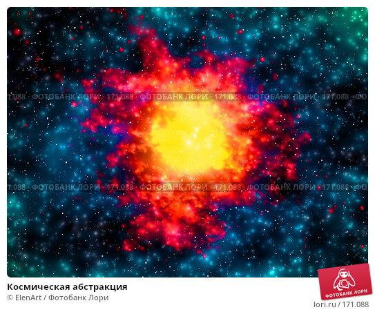 Космическая абстракция, иллюстрация № 171088 (c) ElenArt / Фотобанк Лори