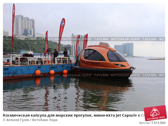 мини яхты продажа: