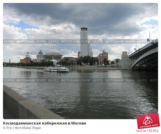 Космодамианская набережная в Москве, фото № 63912, снято 15 июля 2007 г. (c) Fro / Фотобанк Лори