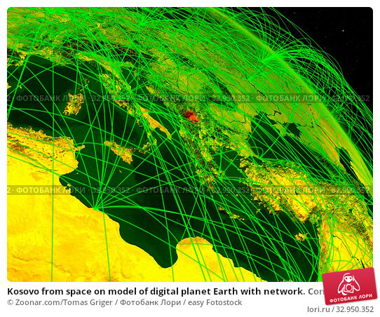 Kosovo from space on model of digital planet Earth with network. Concept of digital technology, connectivity and travel. 3D illustration. Elements of this image furnished by NASA. Стоковое фото, фотограф Zoonar.com/Tomas Griger / easy Fotostock / Фотобанк Лори