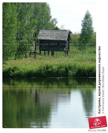 Кострома, музей деревянного зодчества, фото № 41044, снято 15 августа 2006 г. (c) Parmenov Pavel / Фотобанк Лори