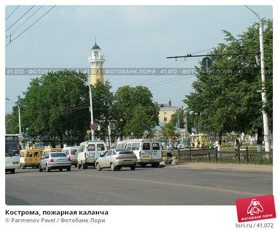 Кострома, пожарная каланча, фото № 41072, снято 15 августа 2006 г. (c) Parmenov Pavel / Фотобанк Лори
