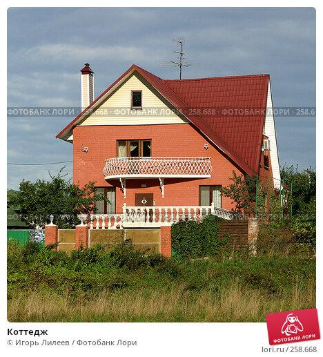 Коттедж, фото № 258668, снято 18 сентября 2004 г. (c) Игорь Лилеев / Фотобанк Лори