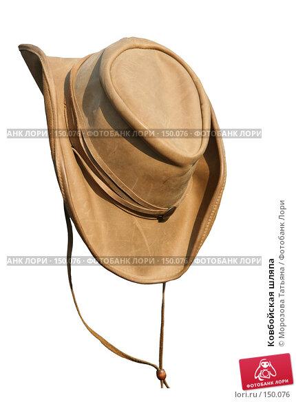 Ковбойская шляпа, фото № 150076, снято 31 марта 2007 г. (c) Морозова Татьяна / Фотобанк Лори