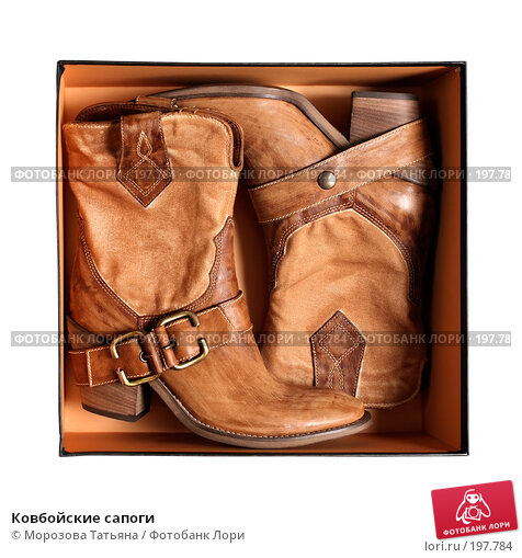 Ковбойские сапоги, фото № 197784, снято 7 февраля 2008 г. (c) Морозова Татьяна / Фотобанк Лори