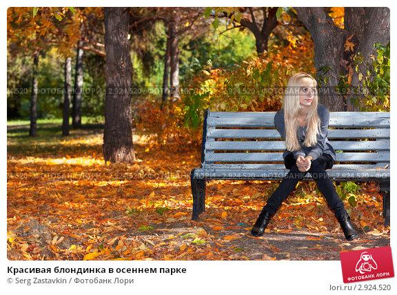 Активные зрелые женщины - порно видео онлайн на ruSSpornotube.com