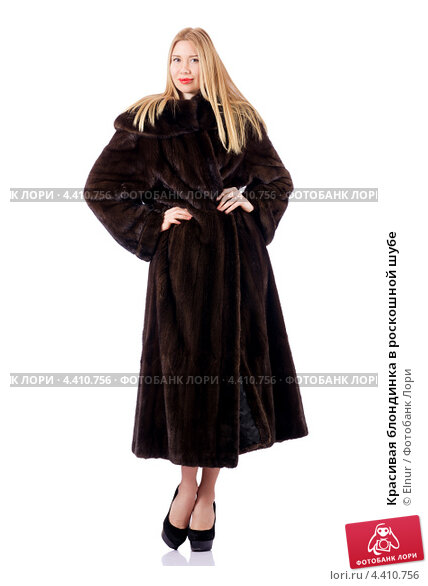 Купить «Красивая блондинка в роскошной шубе», фото № 4410756, снято 6 декабря 2012 г. (c) Elnur / Фотобанк Лори