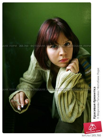 Красивая брюнетка, фото № 265760, снято 4 апреля 2007 г. (c) Морозова Татьяна / Фотобанк Лори