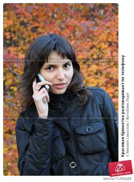 Большие девушка брюнетка разговаривает по телефону фото