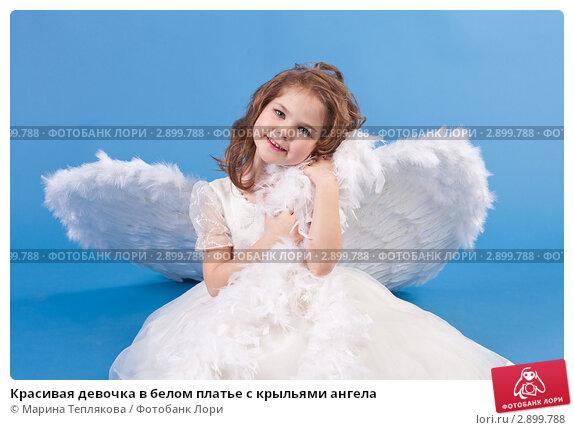 Красивая девочка в платье видео