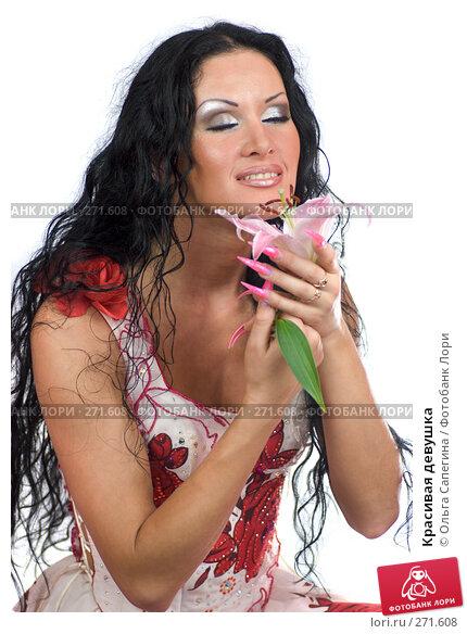Красивая девушка, фото № 271608, снято 15 ноября 2007 г. (c) Ольга Сапегина / Фотобанк Лори