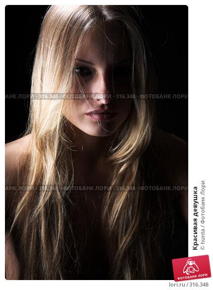 Красивая девушка, фото № 316348, снято 14 февраля 2008 г. (c) hunta / Фотобанк Лори