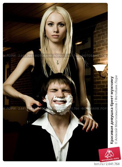 девушка бреет фото